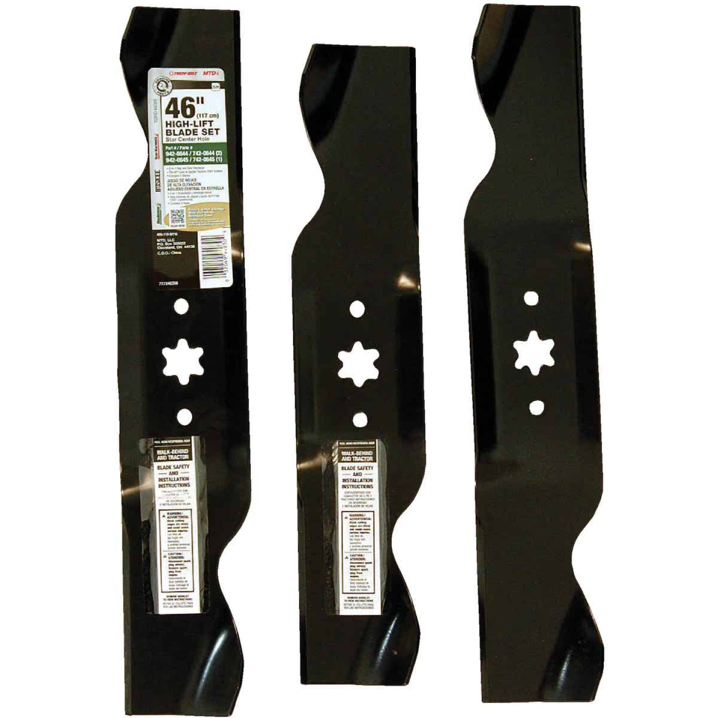 Arnold MTD 14-7/8 In. & 16-9/32 In. Tractor Mower Blade Set Image 1
